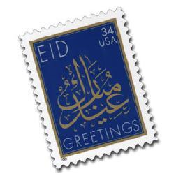 U.S.A Stamp Eid Greetings